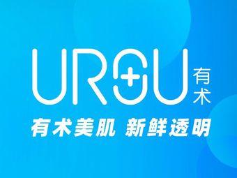 URSU有术专业祛痘·面部皮肤管理(北滘店)