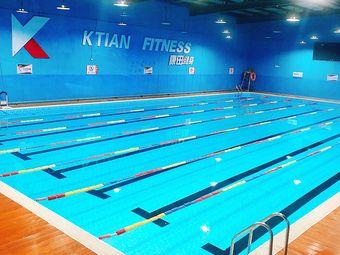 康田国际游泳健身工厂(燕郊店)