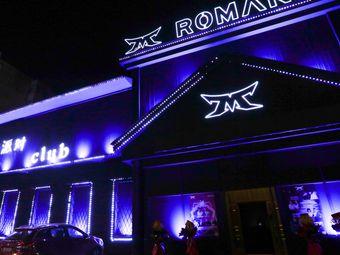 RomanDe Club 电音派对