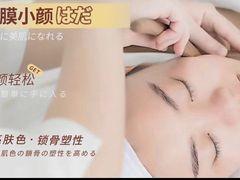 浅奢日置AS ·AWAKEN日式沙龙的图片