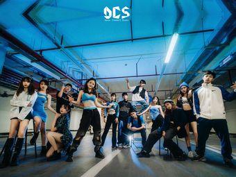 DCS流行舞工作室(冠军城店)