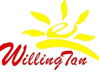 威林顿国际双语幼儿园(顺园路)
