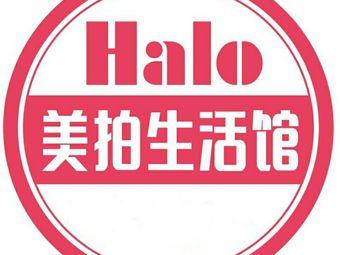 Halo美拍生活馆