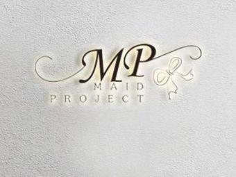 Maid Project 女仆计划桌游体验馆