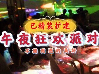 叮咚派对酒吧·k歌大赛(洪楼店)