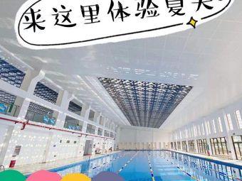 青年城泳往直前游泳馆
