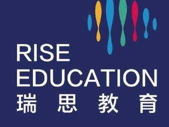 瑞思教育邯郸中心