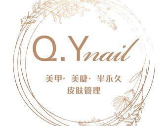 Q.Y Nail日式轻奢美甲馆(咸水沽二店)
