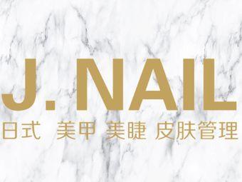 J.NAIL日式美甲美睫