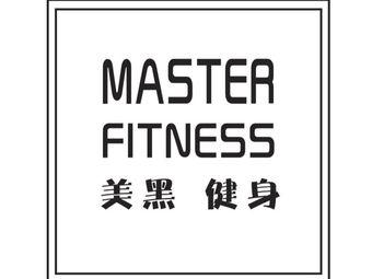 MASTER大师健身美黑馆