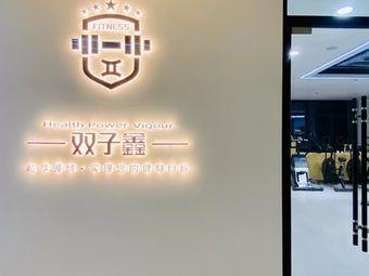 双子鑫运动训练中心