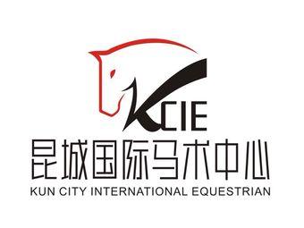 昆城国际马术中心