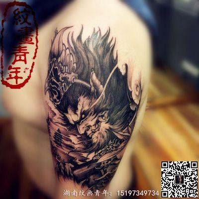 大臂纹身图