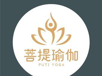 菩提瑜伽孕产主题馆(碧桂园店)
