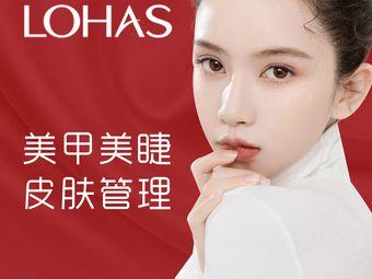 LOHAS新概念科技美肤美甲美睫工作室(万达广场一店)