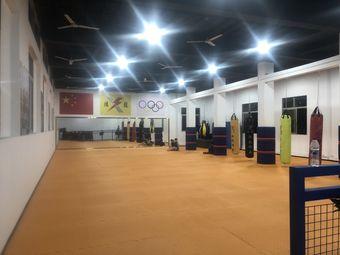 炫龍搏击武术培训馆