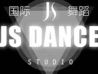 JS舞蹈全国连锁(大观天下校区)