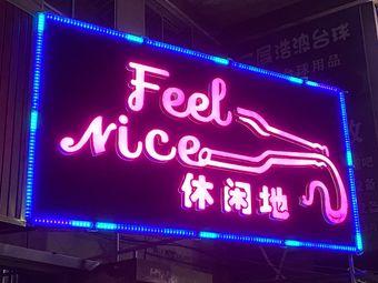 feel nice休闲地