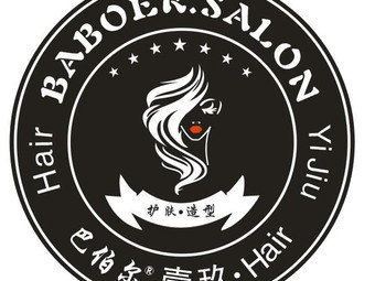 BBR·壹玖·Hair 美发(鼎盛店)