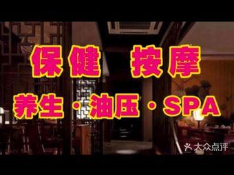蜜月·偷乐·剧情保健按摩SPA(天府广场店)