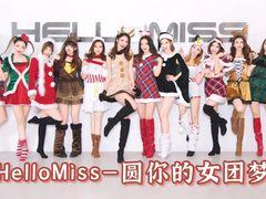 Hello Miss舞蹈工作室的图片