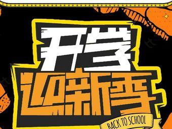 呈康体育篮球青少年俱乐部(景枫店)