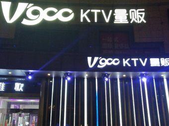 唯歌自主量贩KTV(江东店)