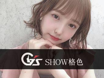 SHOW格色(昌建广场店)