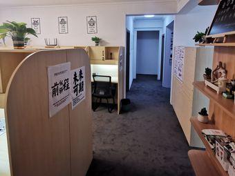享学共享自习室