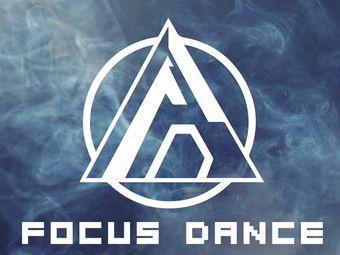 FOCUS DANCE焦点街舞舞蹈工作室