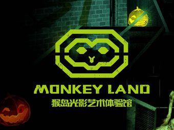 MONKEY LAND猴岛·密室