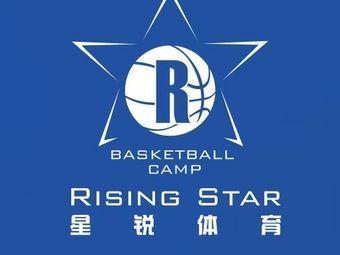 星锐篮球训练营(绿地国博校区)