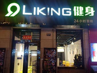 Liking Fit智能健身(黄金水岸店)