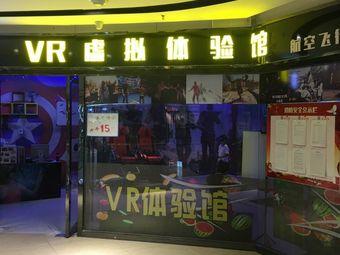 VR虚拟体验馆(万向城店)