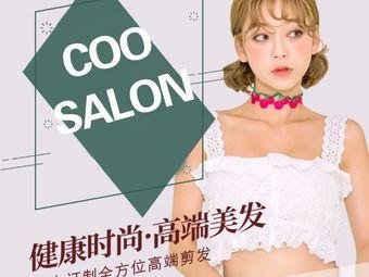 Coo Salon(大學路王牌潮店)