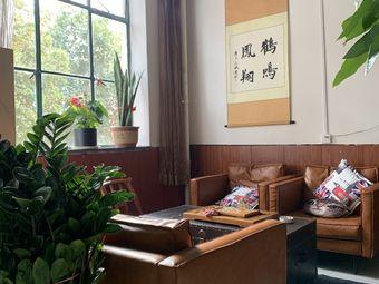 茶缘阁茶艺休闲室