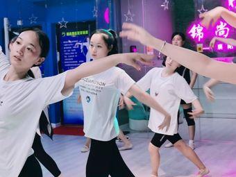 锦尚舞蹈艺术培训(樊城店)