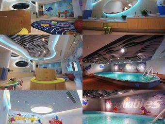 安丘水孩子水育早教儿童游泳中心