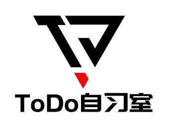 ToDo自习室(永泰大厦店)