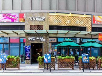 VV驿站虚拟现实VR(南海万科广场店)