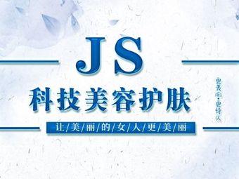 JS科技美肤(龙湖锦艺城店)