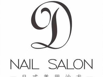 Dec Nail Salon美甲美睫