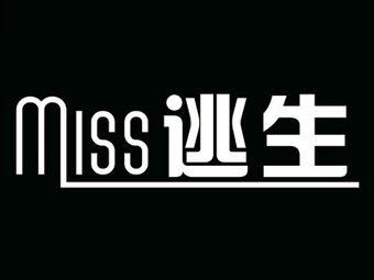 Miss推理社(南湖店)