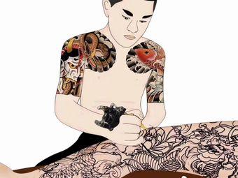 老三纹身·文青刺青