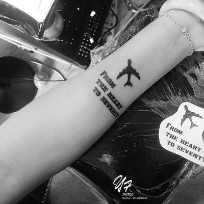 小飞机图腾纹身图