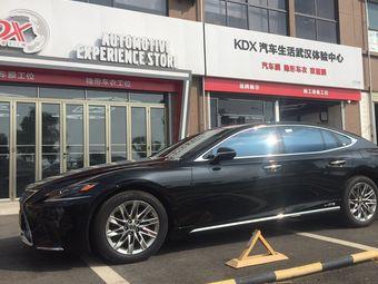 KDX汽車生活武漢體驗中心(速博汽車貼膜店)