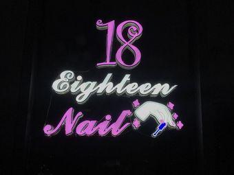 18 EighteenNail