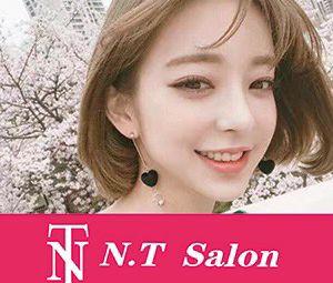 NT nexttop 美发沙龙(东贸店)