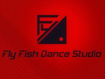 FY飞鱼舞蹈工作室