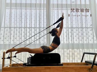 梵歌瑜伽(五彩世界店)
